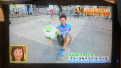 0916_RYUTA.jpg